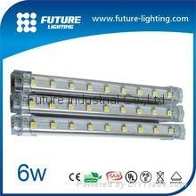 50CM RGB SMD LED 对接铝合槽