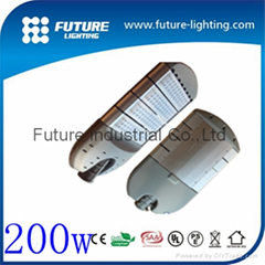 200W road lamp for highway