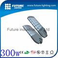 300w Waterproof LED Road Lamp Street Light