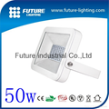 50w white shell small size floodlight
