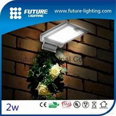 2w small size  led solar street light