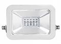 50w 超薄設計氾光燈