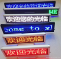 Indoor 12x72dots Red SMD led message sign board led table light