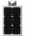 Integrated Led Solar Street Light