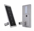 太陽能一體化路燈 4