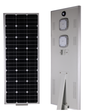 Outdoor lithium battery waterproof IP65 40w integrated all in one led solar  3