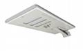 Waterproof auto-sensing with motion sensor 60w integrated solar led street lamp 1