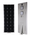 Shenzhen integrated all in one solar powered outdoor lighting 80w solar street