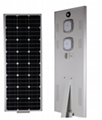 Shenzhen solar energy all in one solar panel 60w solar street light with lithium