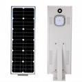 outdoor Motion Sensor in one solar led street light 20 watt with Lithium Battery