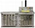 MACFAB鍍鋅雙槽式壓縮打包