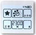 OR T-130手提電動打包機 2