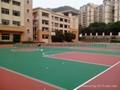 籃球場 4