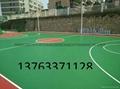 廣州籃球場工程
