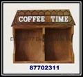 木製咖啡杯屋架