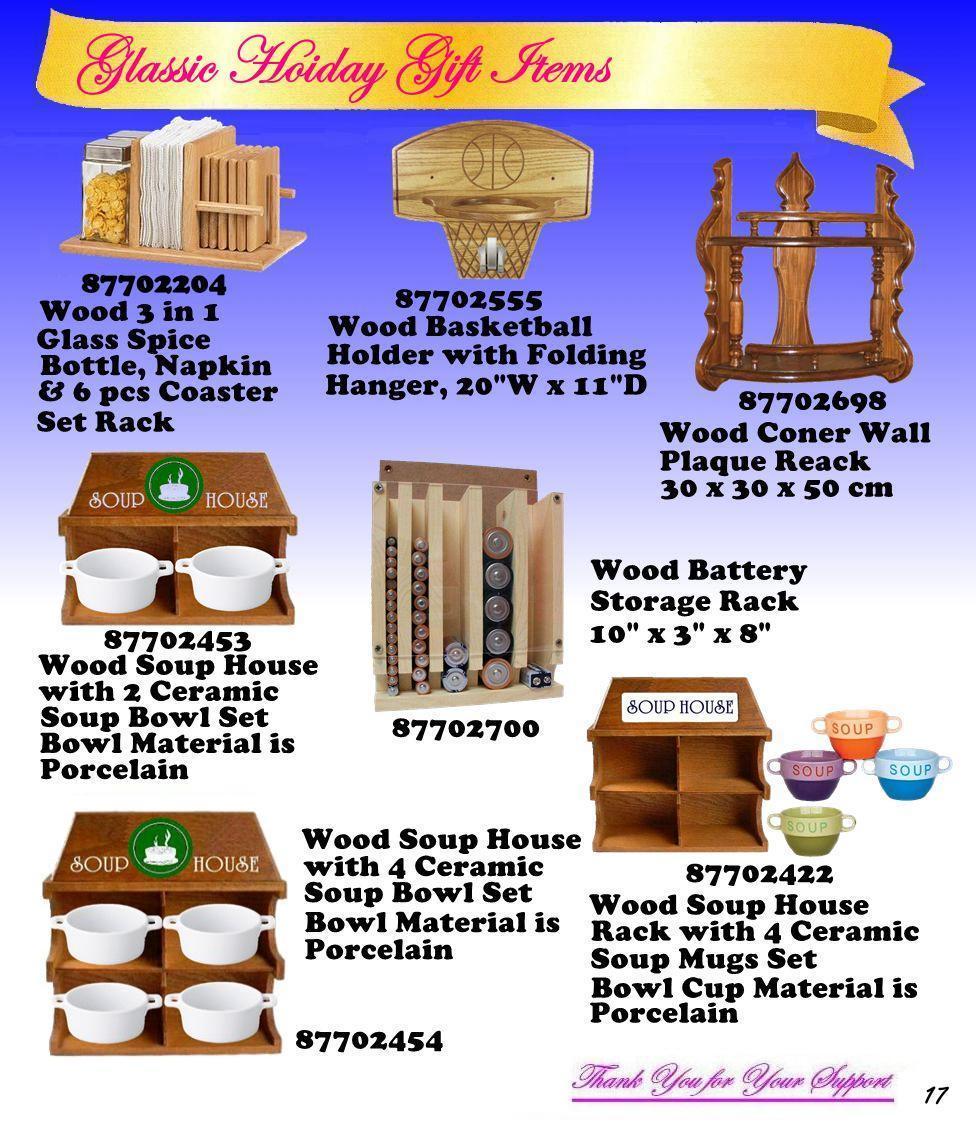 木製聖誕咖啡杯屋架 1