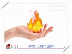 掌中火(魔朮道具)
