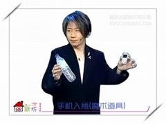 手机入瓶(魔术道具)