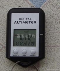 匙扣型電子高度計