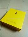 工藝品包裝盒 1