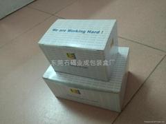 彩印白色折盒