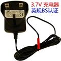 锂电池充电器 3