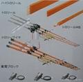 專業銷售松下供電導體配線槽及配件交叉帶用滑觸線 3