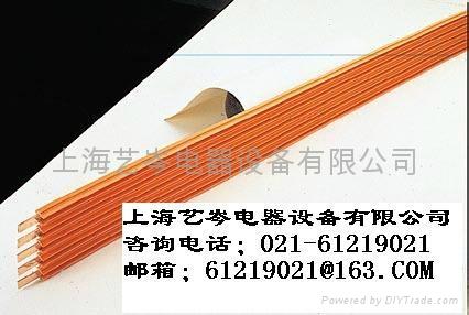 專業銷售松下供電導體配線槽及配件交叉帶用滑觸線 1
