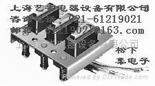 松下电轨集电臂集电块触滑线DH6389 维修用配件 5