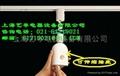 上海藝岑專業銷售日本松下供電軌道集電子集電器等產品 4