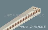 日本松下電軌滑觸線 供電導軌