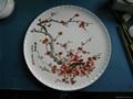 骨质瓷手绘盘子