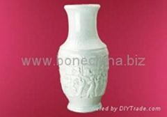 article present bone china