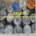 X TEND wire mesh for architectural mesh,stainless cable mesh, X tend cable mesh