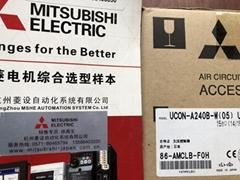 三菱S-T SD-T MSO-T MSOD-T MSO-2XT接觸器