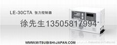 三菱NFC60-CMX NFC60-SMX開關