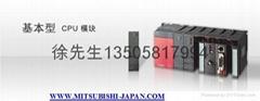 三菱Q-PLC 三菱Q可編程 三菱Q控制器