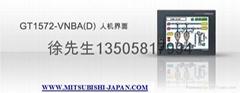三菱GT16触摸屏 GT2000 GT2300