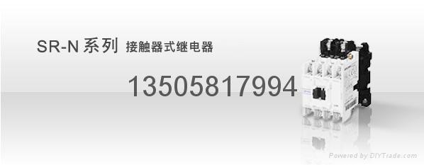 三菱MSO-N MSO-T MSOD-2XT MSO-2XT接觸器 2