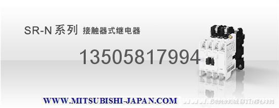 三菱MSO-N MSO-T 接觸器 3