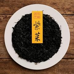成宏野生紫菜70g