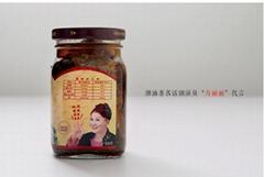 成宏金標咸魚王210g