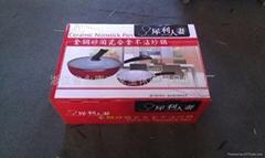 金鋼沙陶瓷合金不粘鍋 炒鍋
