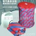 高品质蒸汽桑拿浴箱,排汗运动机,汗蒸房 1