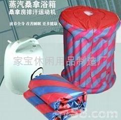 高品质蒸汽桑拿浴箱,排汗运动机,汗蒸房