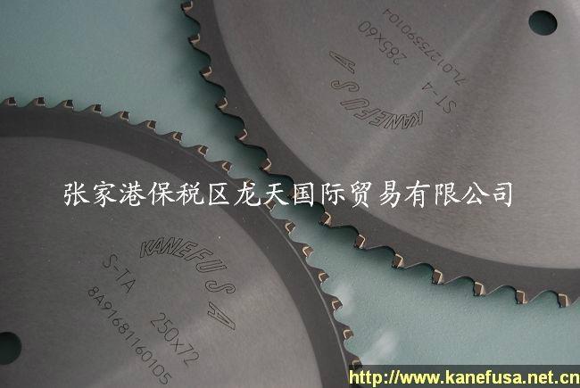 兼房硬鎢鋼圓鋸片 1