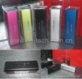 Multimedia Speaker/ Notebook Speaker