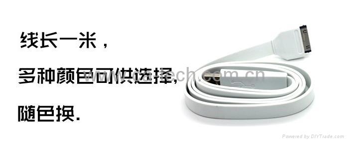 苹果彩色扁线,苹果彩色数据线 2