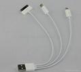一拖三 一分三 苹果 三星平板 USB 数据线 HTC手机充电线 连接线 3