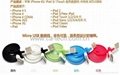 Noodle Flat Color USB iPhone 4/4s Cables  IPOD Cables